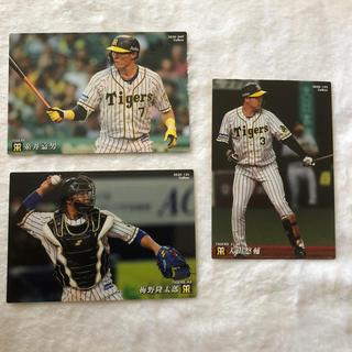 カルビー(カルビー)の④プロ野球チップスカード プロ野球カード(スポーツ選手)