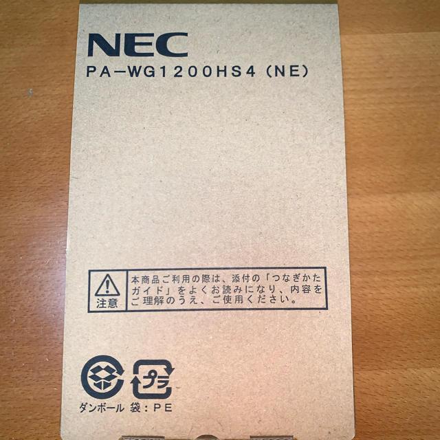 NEC(エヌイーシー)のaterm PA-WG1200HS4 スマホ/家電/カメラのPC/タブレット(PC周辺機器)の商品写真