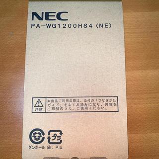 NEC - aterm PA-WG1200HS4
