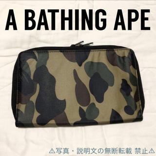 アベイシングエイプ(A BATHING APE)の⭐️新品⭐️【A BATHING APE】CAMO柄マルチケース★付録❗️(その他)