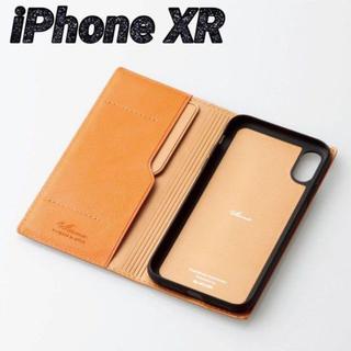 ELECOM - iPhoneXR 手帳型ケース オレンジスカッシュ イタリアンソフトレザーカバー