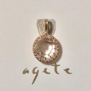 agete - アガット K10 クォーツ ダイヤ リバーシブル  チャーム agete