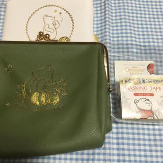 クマノプーサン(くまのプーさん)のクラッシックプー  ポーチ 付録    &    マスキングテープ(キャラクターグッズ)