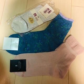 ランバン(LANVIN)の靴下♡3点セット(ソックス)