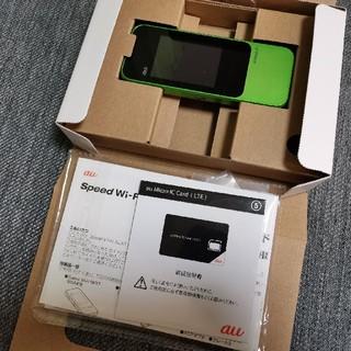 エーユー(au)のSpeed Wi-Fi NEXT W04 本体(PC周辺機器)