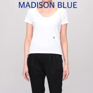 マディソンブルー(MADISONBLUE)の新品【MADISON BLUEマディソンブルー】UネックTシャツ/ホワイト/00(Tシャツ(半袖/袖なし))