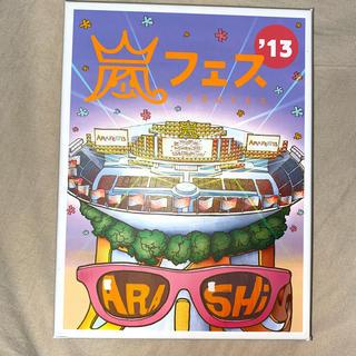 アラシ(嵐)のARASHI アラフェス'13 NATIONAL STADIUM 2013 DV(ミュージック)