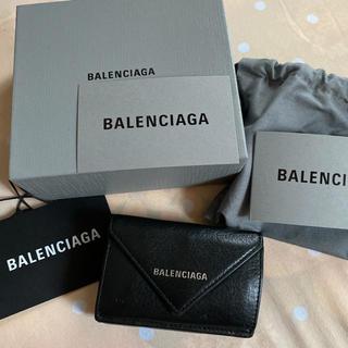 Balenciaga - BALENCIAGA バレンシアガ ペーパーミニウォレット 三つ折り