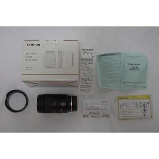 タムロン(TAMRON)の美品 Tamron 28-75mm F2.8 Eマウント 保護フィルター、保証付(レンズ(ズーム))