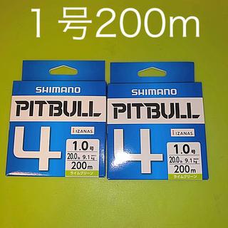 シマノ  pe  ライン 1号 200m 2個セット シーバス ジギング (釣り糸/ライン)