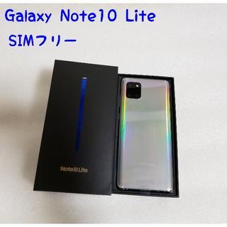 サムスン(SAMSUNG)のGalaxy Note10 lite オーラグロー SIMフリー(スマートフォン本体)