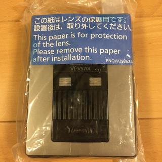 パナソニック(Panasonic)のパナソニック VL-V570L 未使用(防犯カメラ)