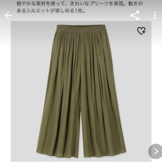 UNIQLO - ユニクロ プリーツパンツ オリーブM☆