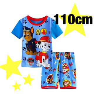 パウパトロール パジャマ 半袖 110(パジャマ)