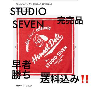 GU - 【新品★送料込み‼️】コットンバンダナSTUDIO SEVEN レッド