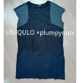 ユニクロ(UNIQLO)のUNIQULO×plumpynuts ワンピース チュニック Lsize(ミニワンピース)