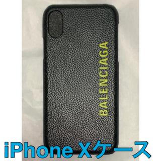 Balenciaga - 【新品】バレンシアガ iPhone X ケース