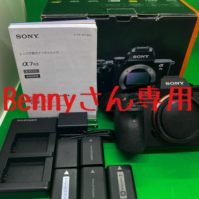 SONY(ソニー)のSONY α7M2 本体のみ スマホ/家電/カメラのカメラ(ミラーレス一眼)の商品写真
