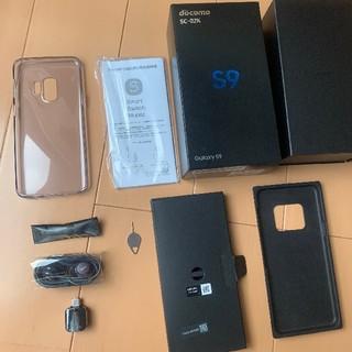 サムスン(SAMSUNG)のgalaxy S9 純正付属品 未使用新品(ヘッドフォン/イヤフォン)