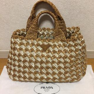 PRADA - プラダ かごバッグ
