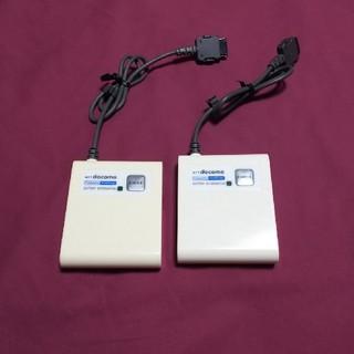 エヌティティドコモ(NTTdocomo)のdocomo FOMA補助充電アダプタ01  2個セット(バッテリー/充電器)