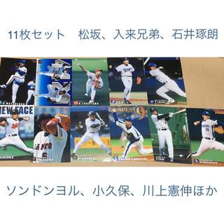 カルビー(カルビー)のプロ野球カード 11枚('99-'07)(スポーツ選手)