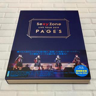 セクシー ゾーン(Sexy Zone)のSexy Zone/PAGES ライブBlu-ray 初回限定盤(ミュージック)