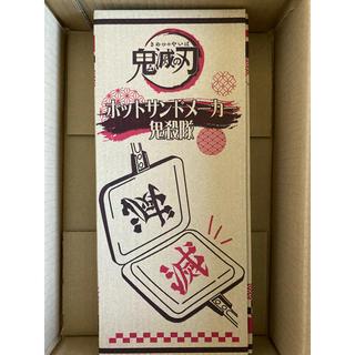 集英社 - 鬼滅の刃 ホットサンドメーカー 鬼殺隊