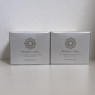 パーフェクトワン(PERFECT ONE)のパーフェクトワン 薬用ホワイトニングジェル 75g 2個セット(オールインワン化粧品)