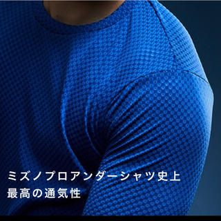 MIZUNO - 【ミズノプロ】KUGEKI  ローネック/長袖 [ユニセックス] Mサイズ