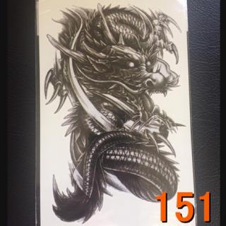 151タトゥーシール(その他)