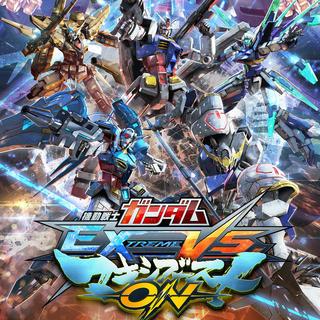 バンダイナムコエンターテインメント(BANDAI NAMCO Entertainment)のPS4 機動戦士ガンダム EXVS マキシブーストon 新品未開封(家庭用ゲームソフト)