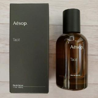 Aesop - Aesop Tacit イソップ タシット 50ml 香水