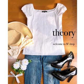 theory - セオリー ◆ カットワークレースブラウス ◆ 日本製