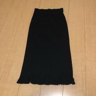 Katie - Katie ロングスカート