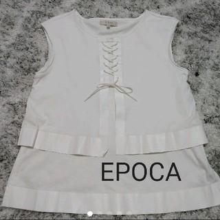 エポカ(EPOCA)のエポカ EPOCA 白 タンクトップ レースアップ ホワイト コットン 綿(Tシャツ(半袖/袖なし))