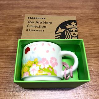 スターバックスコーヒー(Starbucks Coffee)の☆新品未使用☆スターバックス 日本春限定マグカップ 59ml(グラス/カップ)