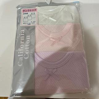 西松屋 - 未使用新品★インナーシャツ 120センチ