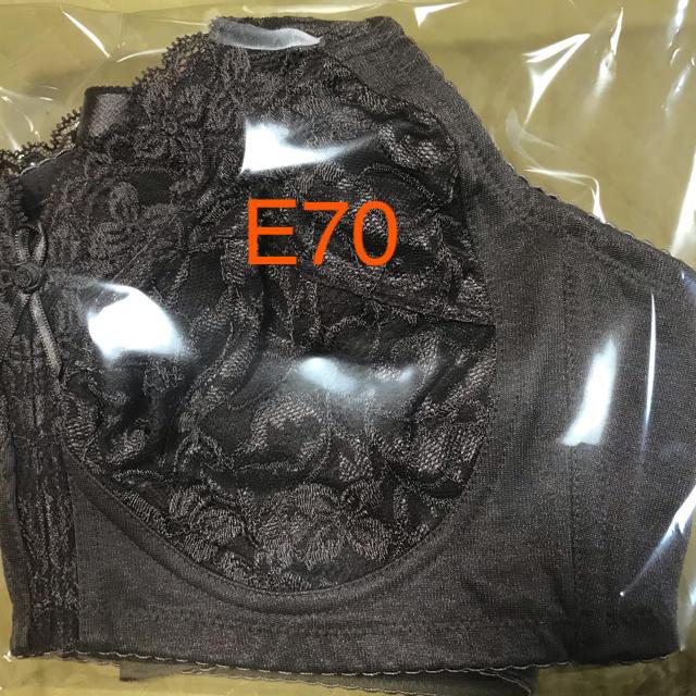 シャルレ(シャルレ)のシャルレ 補正下着 E70 ① レディースの下着/アンダーウェア(ブラ)の商品写真