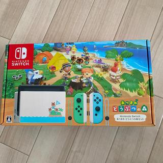 Nintendo Switch - 任天堂スイッチ本体 あつまれどうぶつの森セット