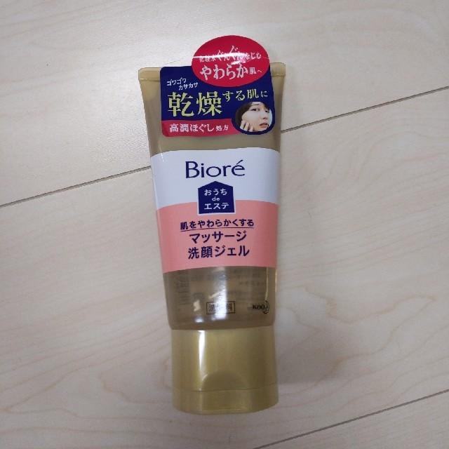 Biore(ビオレ)のビオレ おうちdeエステ 洗顔ジェル*150g コスメ/美容のスキンケア/基礎化粧品(洗顔料)の商品写真