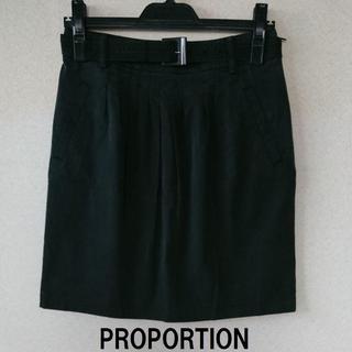 プロポーションボディドレッシング(PROPORTION BODY DRESSING)の★格安 PROPORTION(プロポーション)スカート 黒★(ひざ丈スカート)
