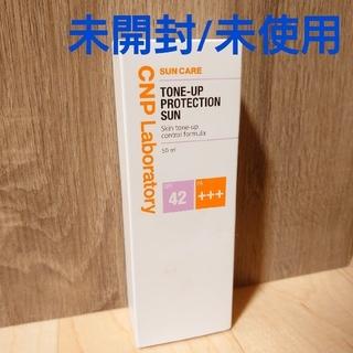 チャアンドパク(CNP)のCNP Laboratory トーンアッププロテクションサン チャアンドパク(化粧下地)