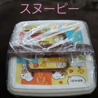 SNOOPY - 【SNOOPY】 重箱 お弁当箱  ランチボックス 大【日本製】