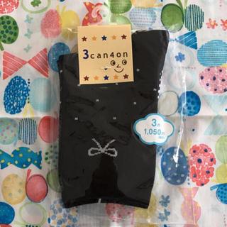 サンカンシオン(3can4on)の3can4on♡靴下 13〜15cm(靴下/タイツ)
