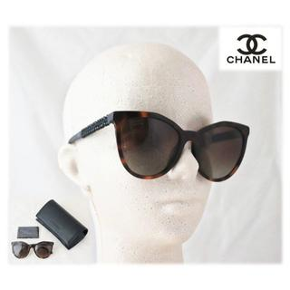 シャネル(CHANEL)の正規本物!新品【シャネル】偏光レンズ ビジューコレクション サングラス(サングラス/メガネ)