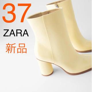 ZARA - 【新品タグ付き】ZARA エナメルレザー風 ヒールアンクル ブーツ 37 完売品