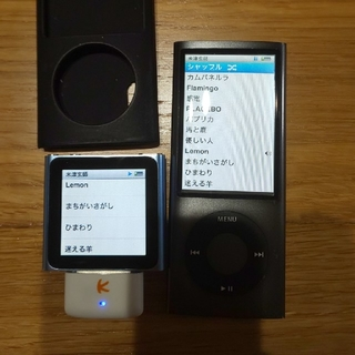 iPodnano 第6 第5 KOKKIA トランスミッターまとめ売り(ポータブルプレーヤー)