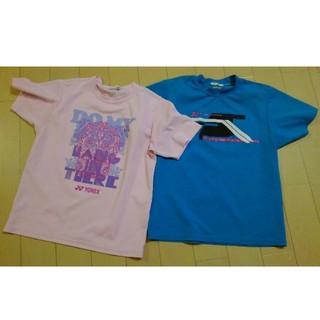 ヨネックス(YONEX)のYONEX Tシャツ二点セット バドミントン(ウェア)