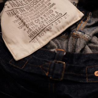 Levi's - Bowery Blue Makers